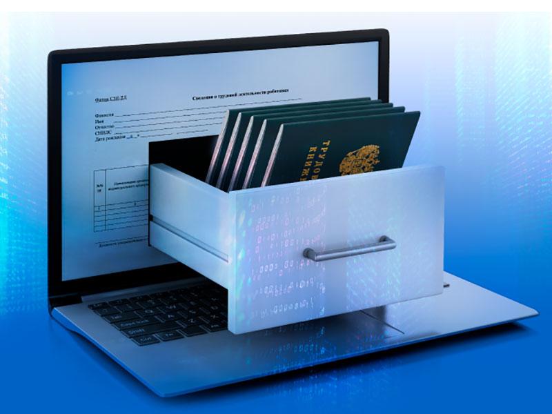 До 31 декабря завершится переход к новым электронным форматам счета-фактуры и первичных документов о передаче товаров (работ, услуг), имущественных прав